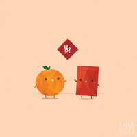 Chinese New Year by kusodesign