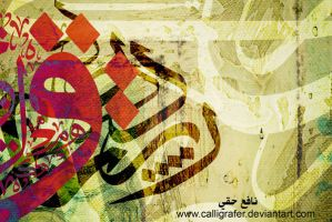 Art of arabic calligraphy by calligrafer
