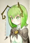 [Touhou] Little Miss Nightbug by Men-dont-scream