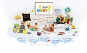 Baby-Club by DOVeDesigns
