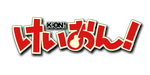 K-on! Logo Png by MayMugiLee