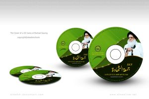 CD Cover by almahdi