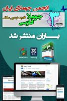 Joomla-3 by hadirey