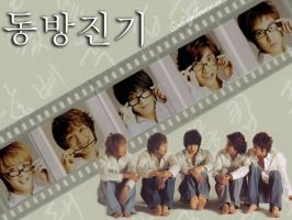 DBSK by hotasianguys