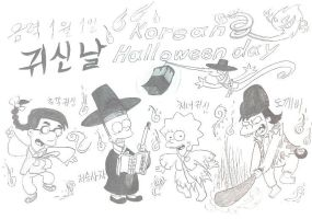 The Simpsons: Halloween kids in Korea! by komi114
