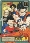 Mystic Gohan and friends by neo-sunglasses