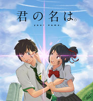 Baka! Aho! (Kimi no Na wa) by josh-draw
