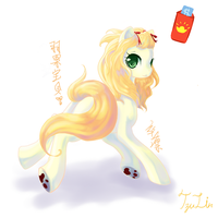 YuGuo pony by TzuLin520