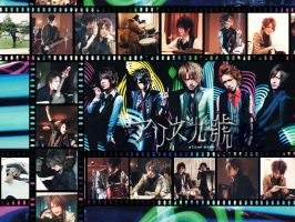 alice nine filmstrips by Sam-Chan-ALPHA