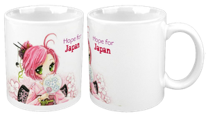 Hope for Japan - donated mug by tho-be