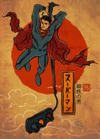 Man of Steel | Ukiyo-e style by Yulian-Ardhi