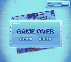 AMD mainboard-patching game 04 by jongart