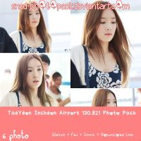 TaeYeon Incheon Airport 130.821 Photo Pack by SNSD-photopack
