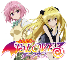 To LOVE Ru Darkness v3 - Anime Icon by Rizmannf