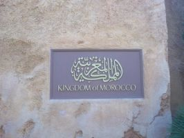 Kingdom Of Morocco by blunose2772