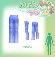 PL2- Male Jeans -DL by MMDFakewings18