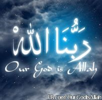 Our God is Allah  Facebook Page by Omar-Khattab