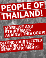 Strike Against the Coup by Party9999999