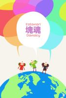 Katamari Damacy by MKage