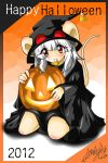 Halloween Candy Corn by AzureRat