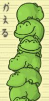 Frog Tower by ByoWT1125