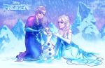 Do you want to build a snow man? by FooRay