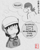 N-Normal Type Gym by JinjoJess