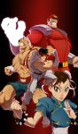 Street Fighters by Anny-D