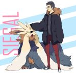Pokemon Trainer: +Siegal Young+ by Ponkuno