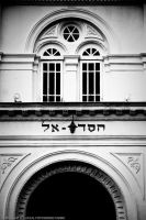 Chesed El Synagogue 6 by SS-OschaWolf