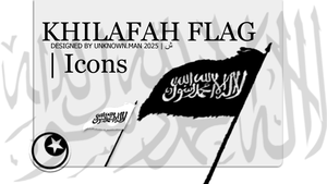 Khilfah Flag - icons by Psychiatry