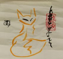 Sumi-e Fox on Rice Paper by Aneirin-Aryon