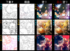 Draft line art painted exchange planning by aoki6311