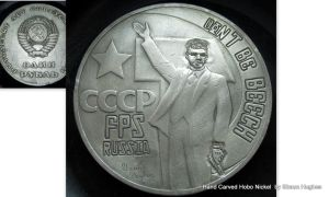 FPSRussia Carved Ruble Coin by Shaun Hughes by shaun750