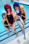 Genderbend Free Iwatobi Cosplay: SPLISH SPLASH by Khainsaw