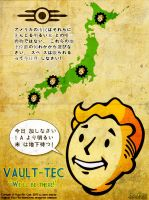 Japanese Vault Ad by Deathbymodding