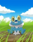 Little Frog by Winick-Lim