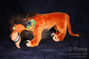 Scar plush by Applause by dapumakat