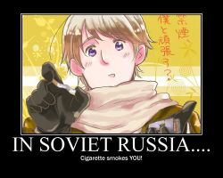 Russia Motivational Poster by MangaCatXD