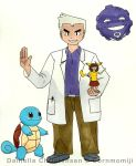 Day 20:Favorite Pokemon Prof by cornmomiji