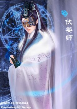 fu ying by winey