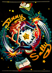 I Fight Dragons presents Jimmy and Sally by BabaKinkin