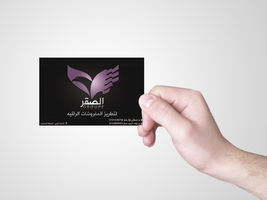 Flacon Card visit by Aminebjd
