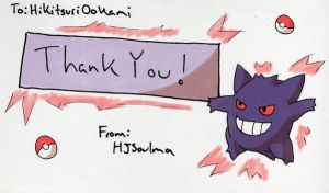 Thank You, HikitsuriOokami by HJSoulma