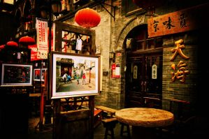 Beijing Hutong by sunny2011bj