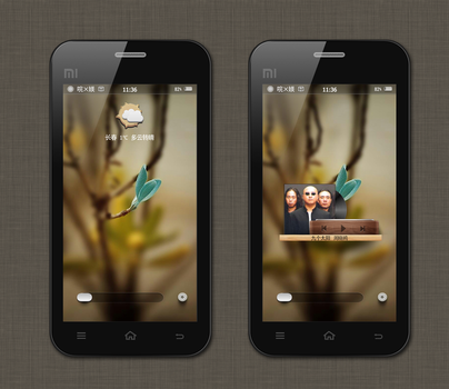 Dune lockscreen miui by huaer3178