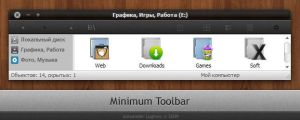 Minimum Toolbar by AlexanderLoginov