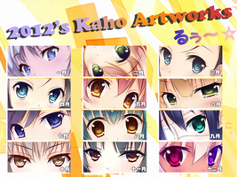 2012's Art Summary by KahoOkashii