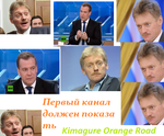 Mr Medvedev and Mr Peskov by povsuduvolosy