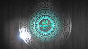 Islamic Wallpaper [Thank to Allah My God] by charming973